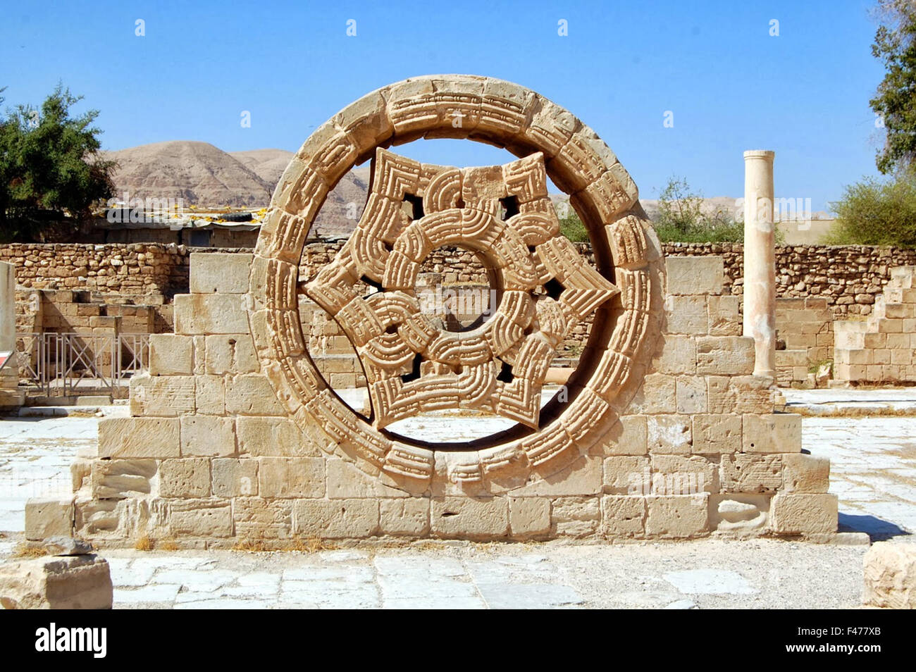 5820. Architectural decoration from Hisham's palace near Jericho built in the 8th. C.AD by the Unaid Halif as his - Stock Image