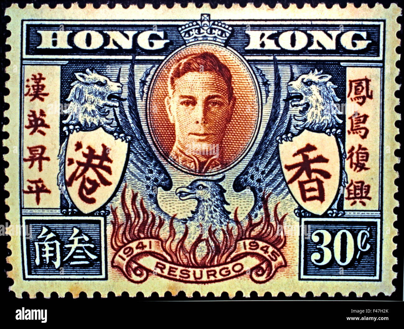 Philatelic Postage Stamp Museum of History, Hong Kong Chinese China - Stock Image