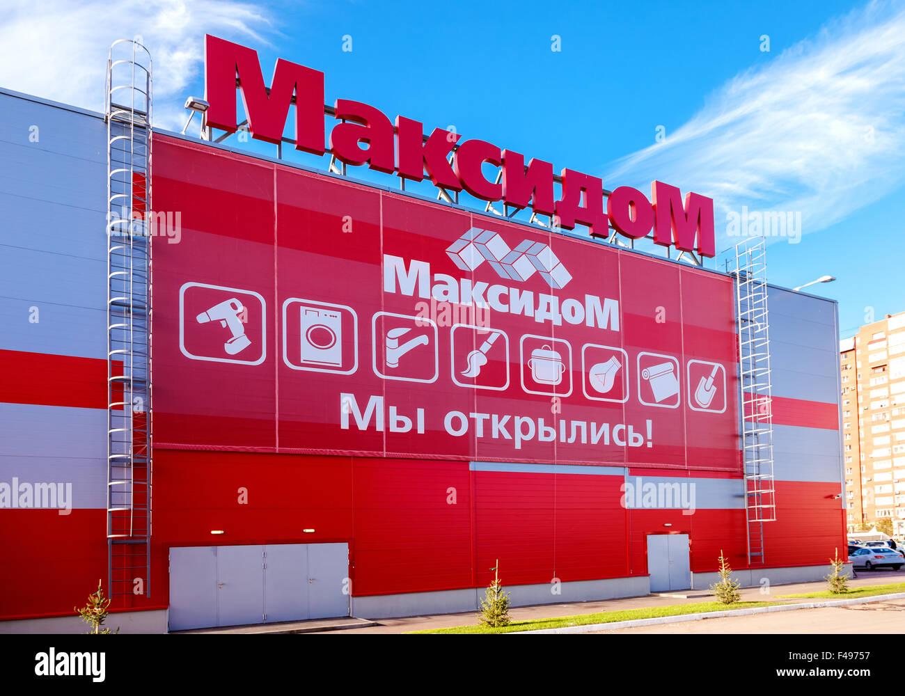 Maksidom Samara Store. Maksidom - network of hypermarkets of goods for construction - Stock Image