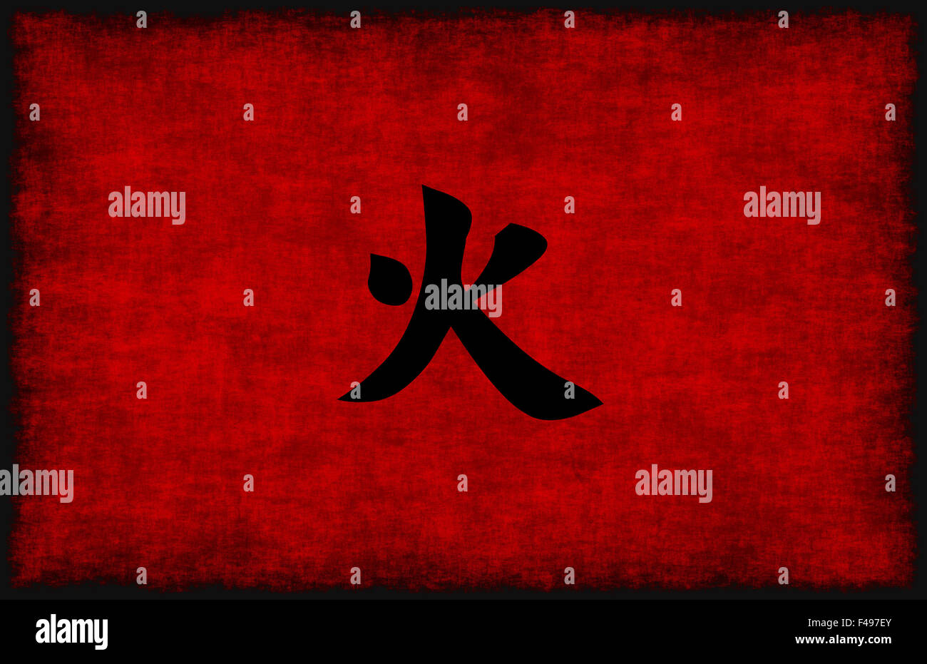 Chinese Calligraphy Symbol For Fire Element In Red And Black Stock