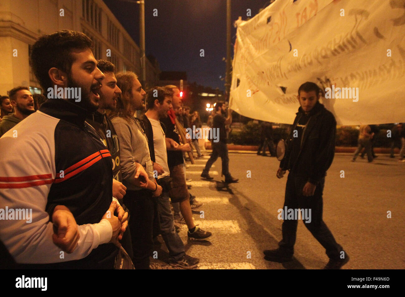 Athens, Greece. 15th Oct, 2015. Members of Greek Civil Servants' Confederation ADEDY participate in an anti - Stock Image