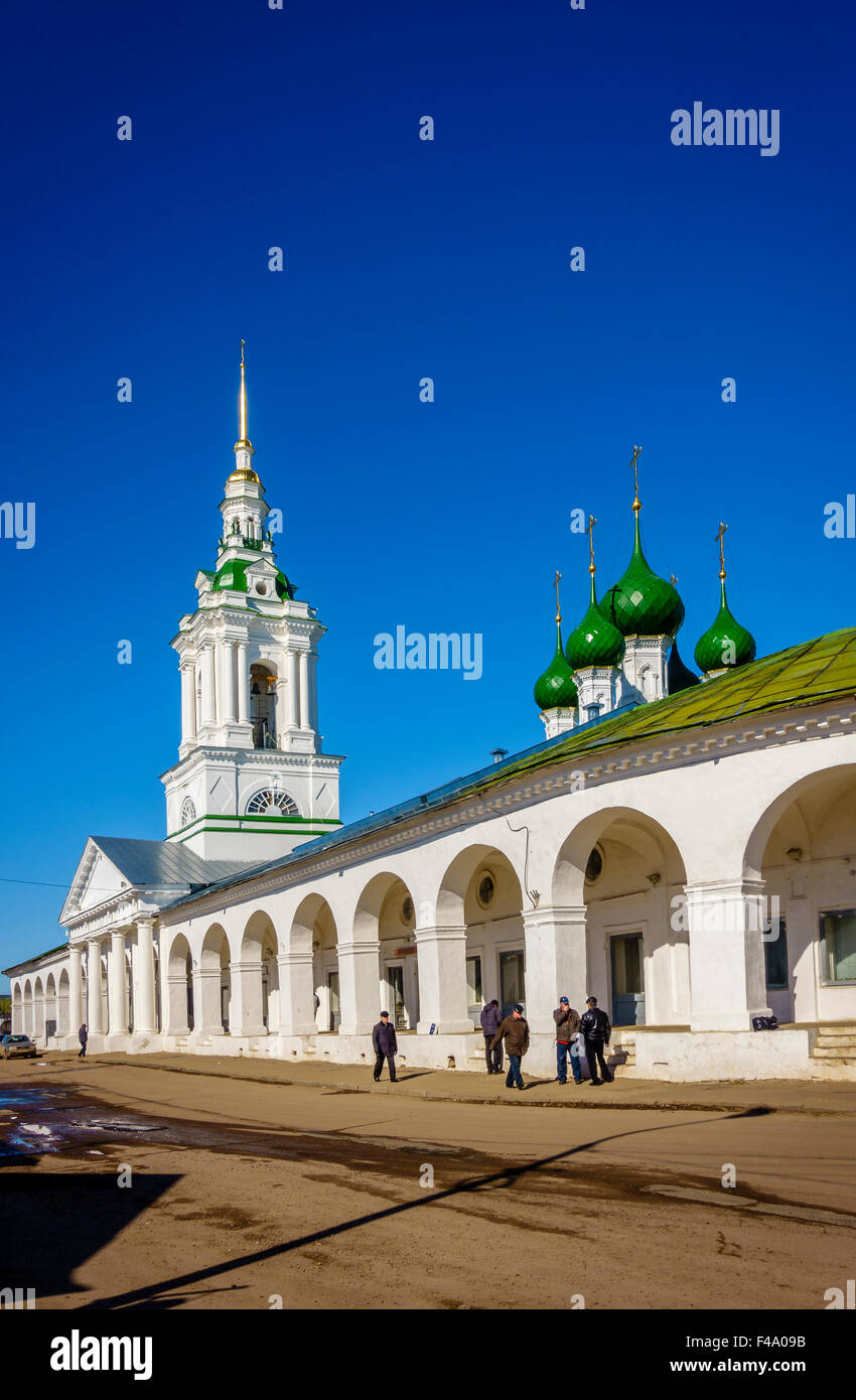 Trading Arcades in the city of Kostroma, Russia - Stock Image