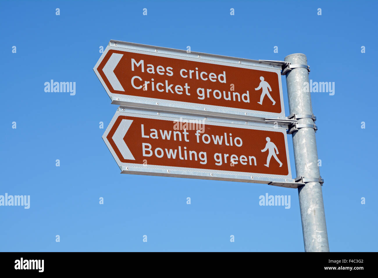 Seen in North Wales on the coastal road, - Stock Image