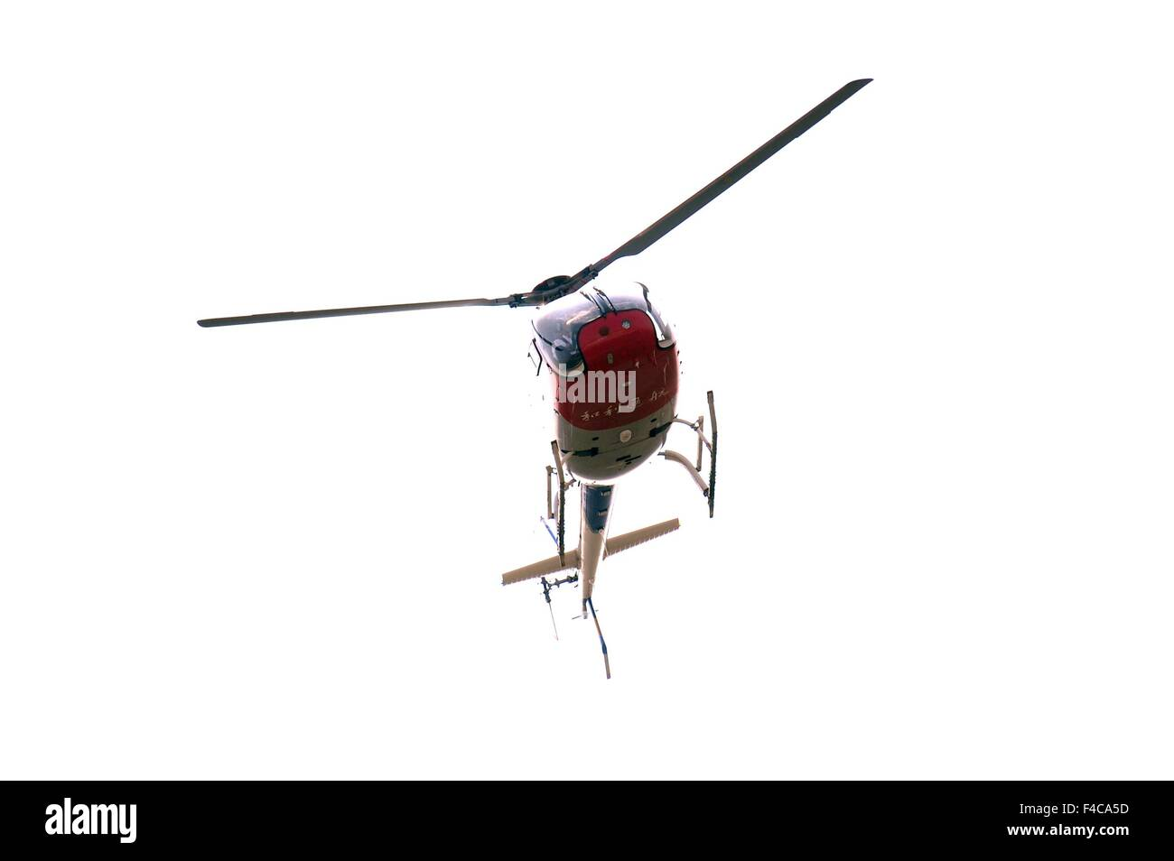 Xi'an, China's Shaanxi Province. 16th Oct, 2015. A helicopter takes part in an aerobatics performance at - Stock Image