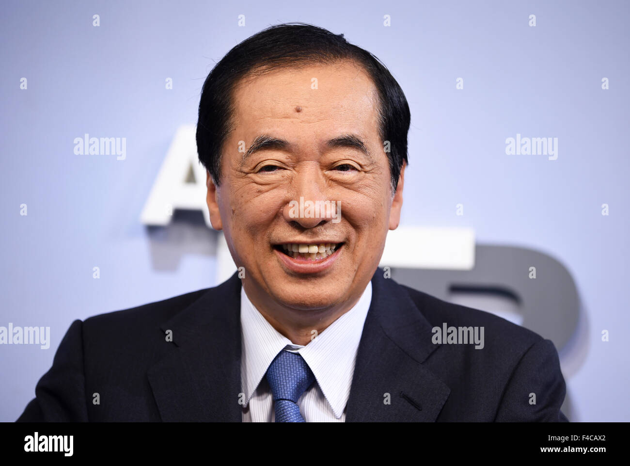 Frankfurt, Germany. 16th Oct, 2015. Japanese politician Naoto Kan speaking about his book 'Als Premierminister - Stock Image