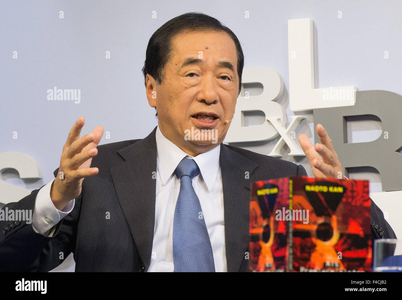 Frankfurt, Germany. 16th Oct, 2015. Former Japanese prime minister Naoto Kan presents his book 'Als Premierminister - Stock Image