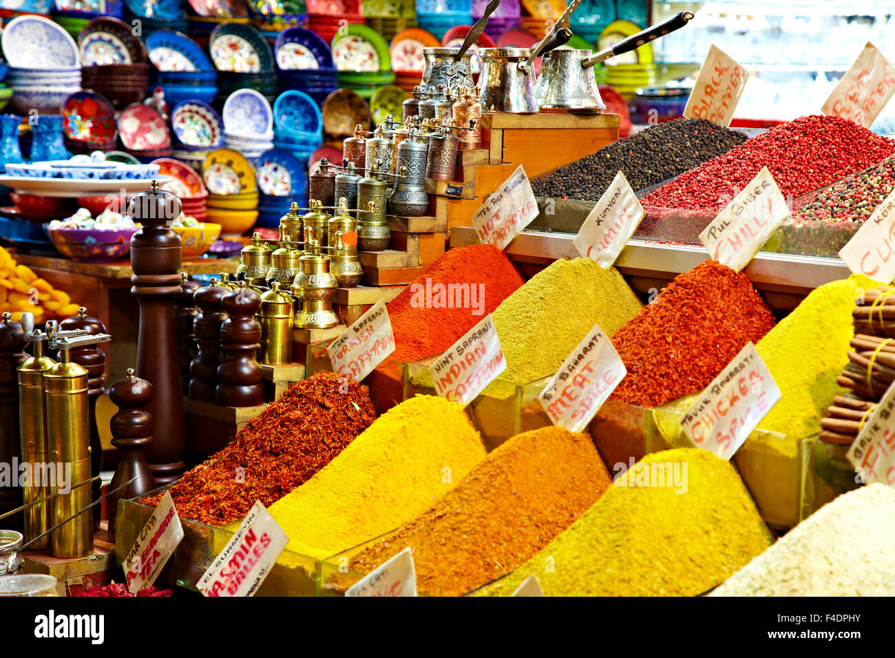 Eastern bazaar - spices, coffee Turks and hand mills - Stock Image