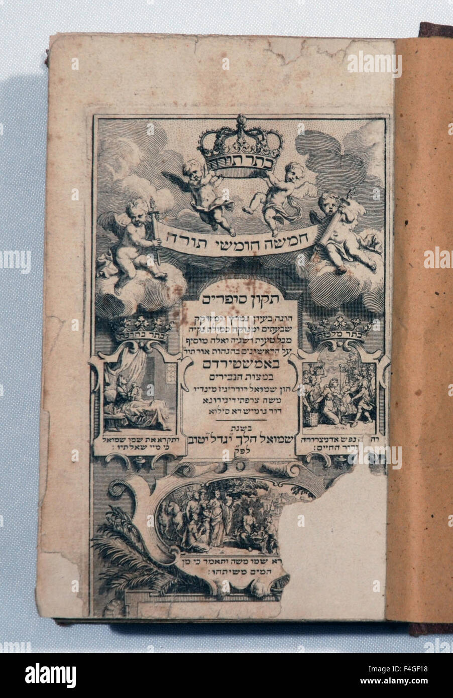 5632 Hebrew Bible, printed in Amsterdam, 18th, C - Stock Image