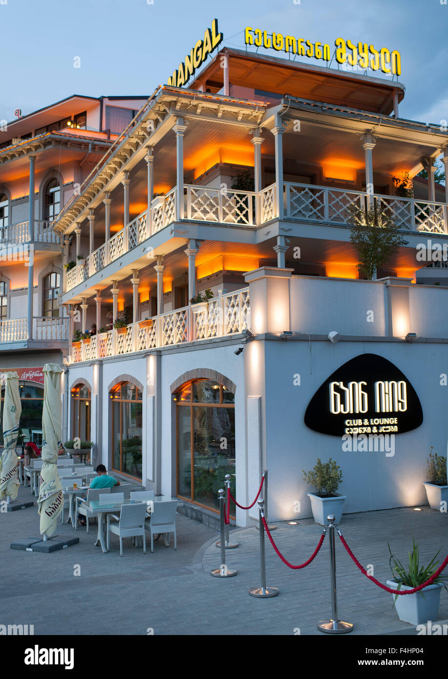 Dusk view of the Nine club and lounge in Tbilisi, the capital of Georgia. - Stock Image