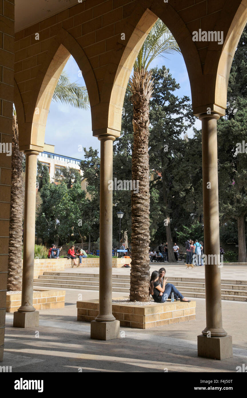Campus of the renowned American University, Beirut, Lebanon, Middle East - Stock Image