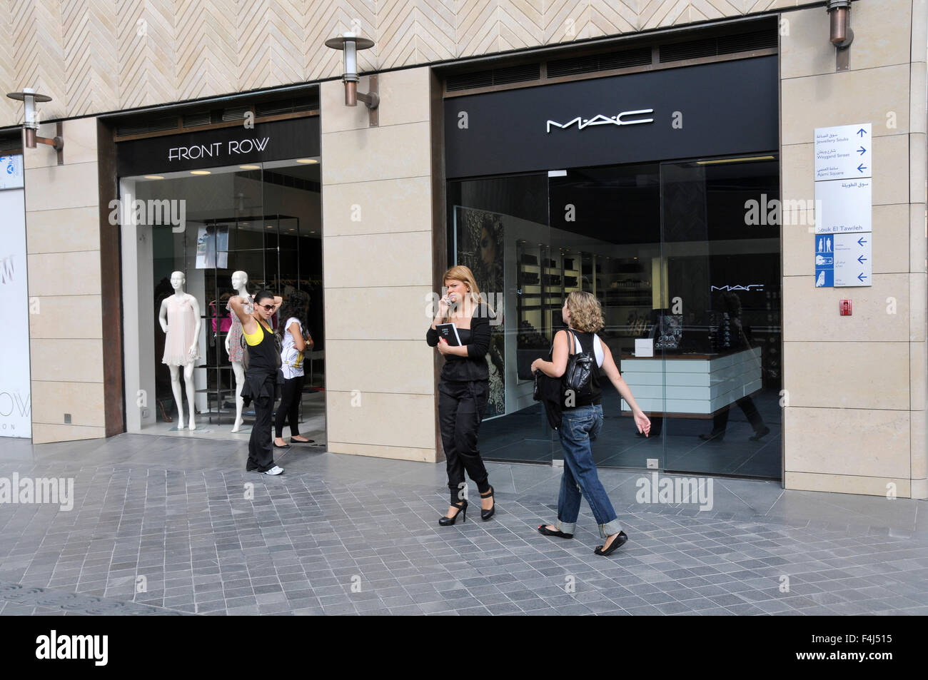 Fashionable shops after reconstruction of Downtown Beirut by Solidere Consortium set up by late Rafik Hariri, Beirut, - Stock Image