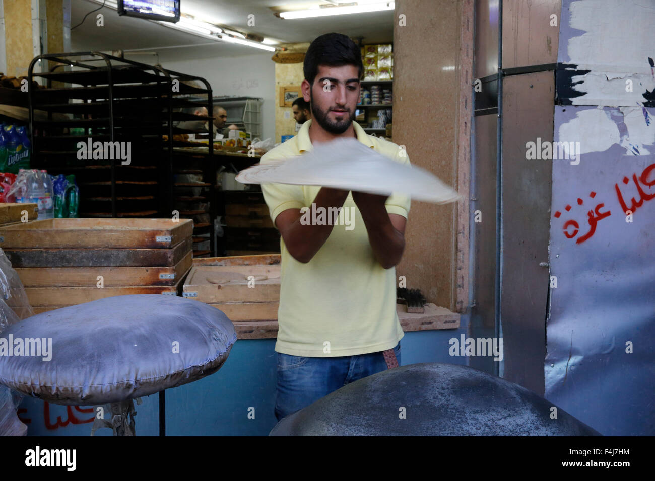 Bakery in Ramallah, West Bank, Palestinian Territories, Middle East - Stock Image
