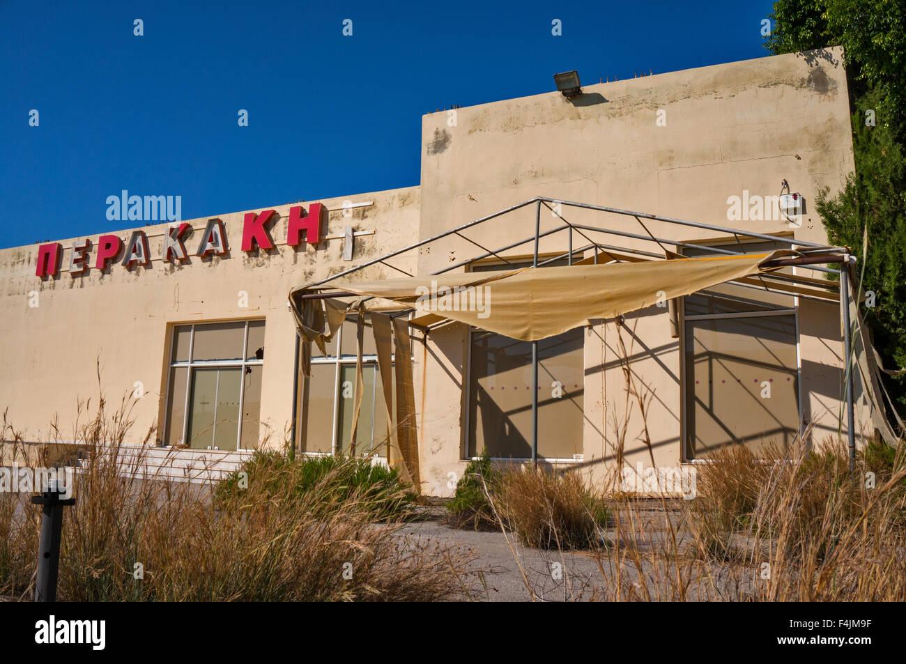 Ruin of a company building on Crete - Stock Image