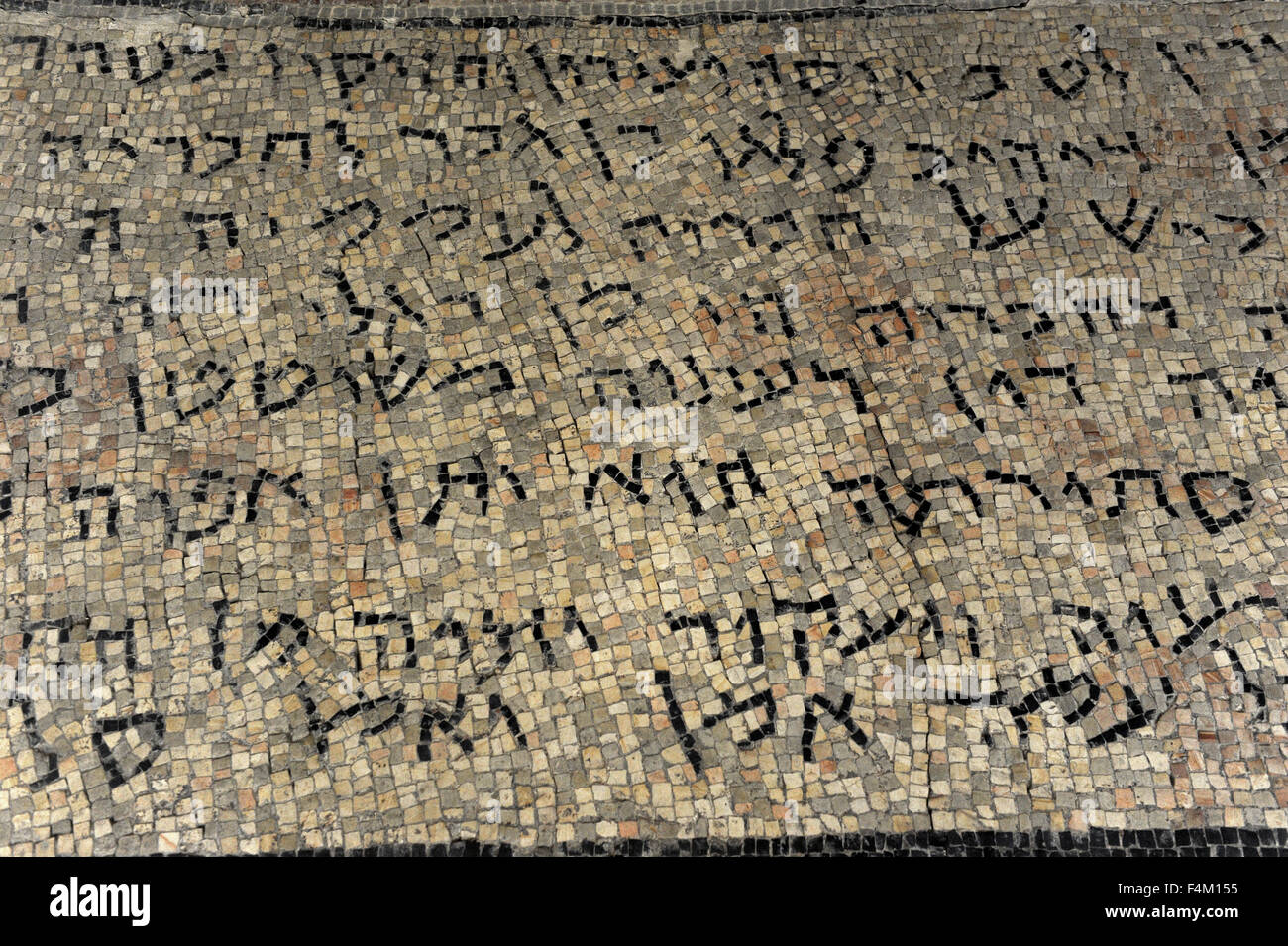 Hebrew and Aramaic Inscriptions on a Mosaic Floor Synagogue at Ein Gedi. 6th century CE. Rockefeller Archaeological Stock Photo