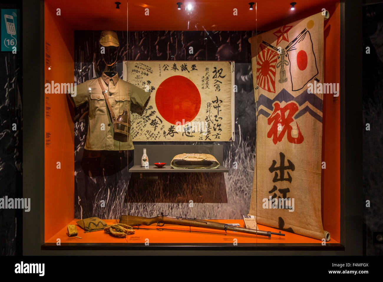 Japanese World War Two weapons, uniform and flags on display Stock