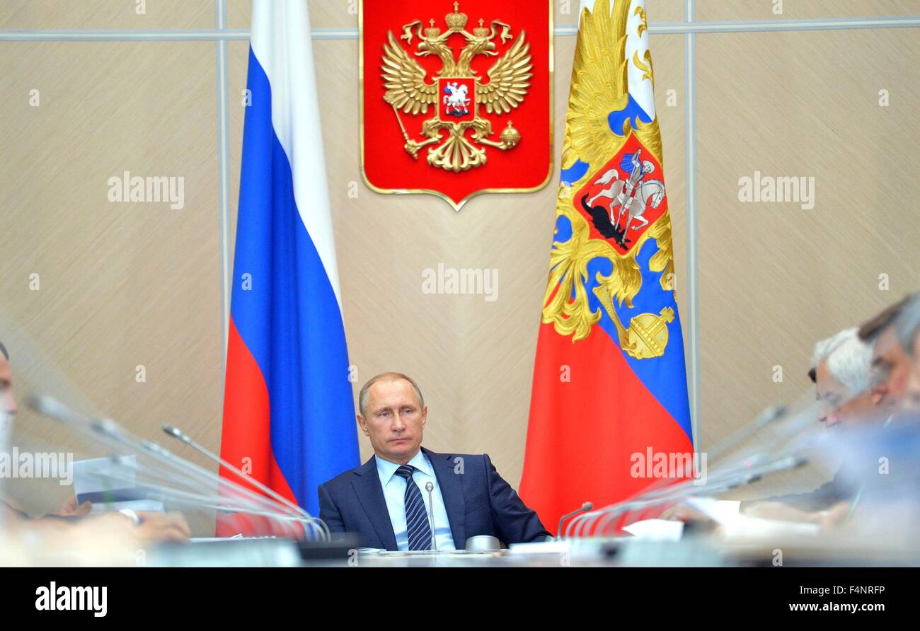 Russian President Vladimir Putin during a State Council presidium meeting at the Novo-Ogaryovo residence October - Stock Image