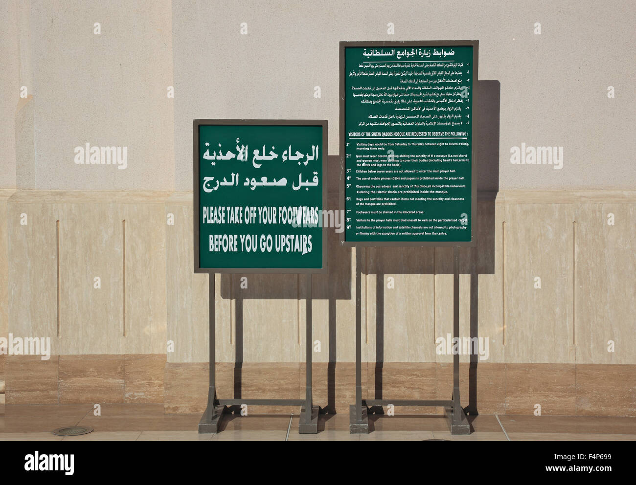 Behavioral tips at the entrance the sultan Qaboos Moschee, Friday mosque, Salalah, Oman - Stock Image