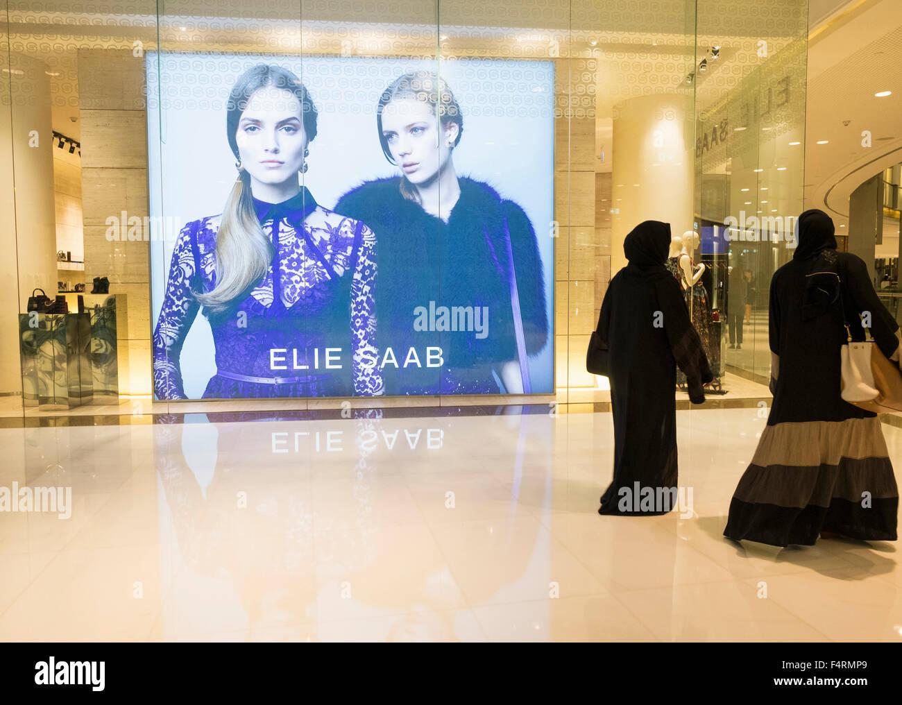 view of Elie Saab fashion boutique inside Dubai Mall in United Arab Emirates - Stock Image