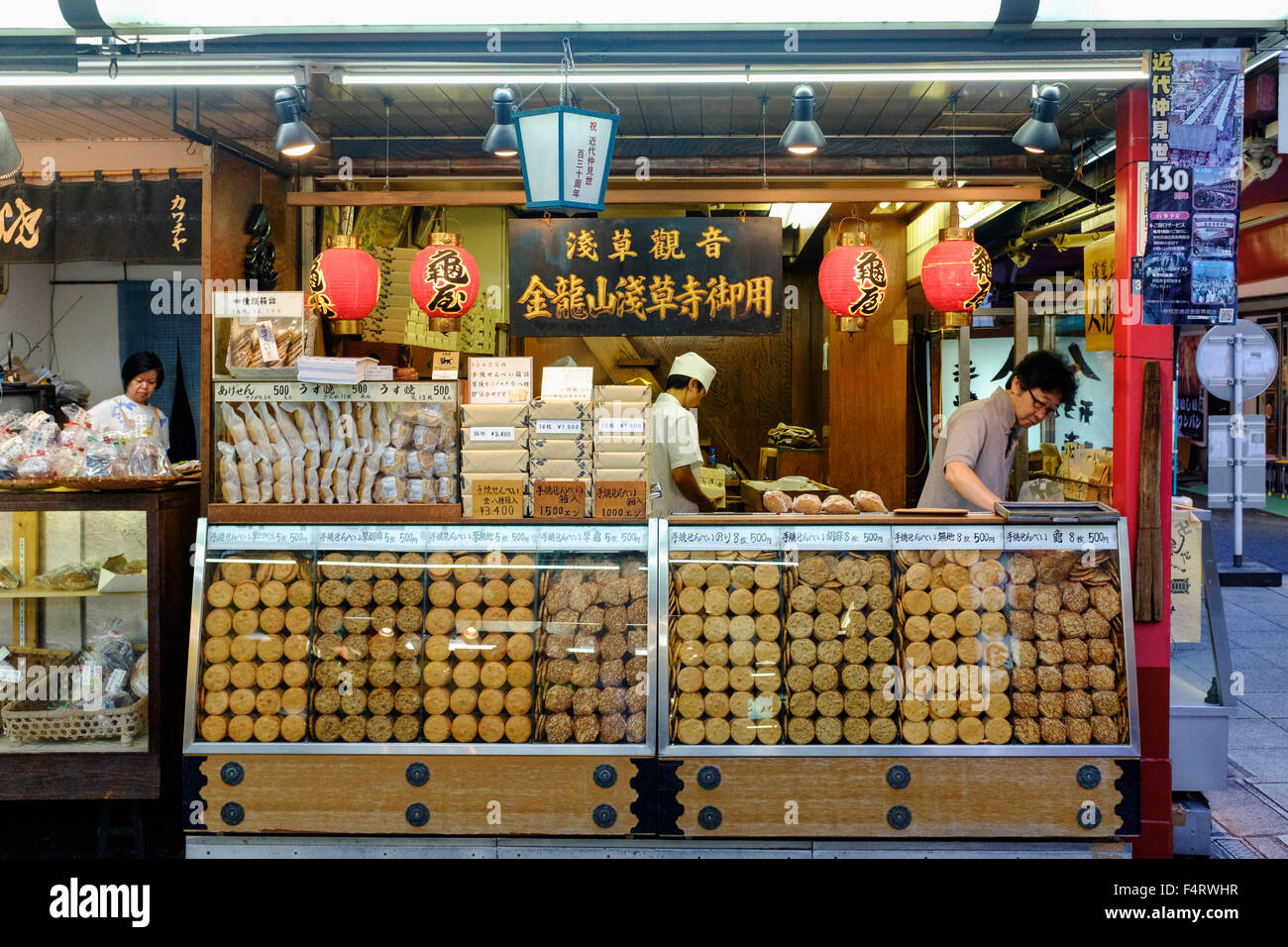 Nakamise Shopping Street Food