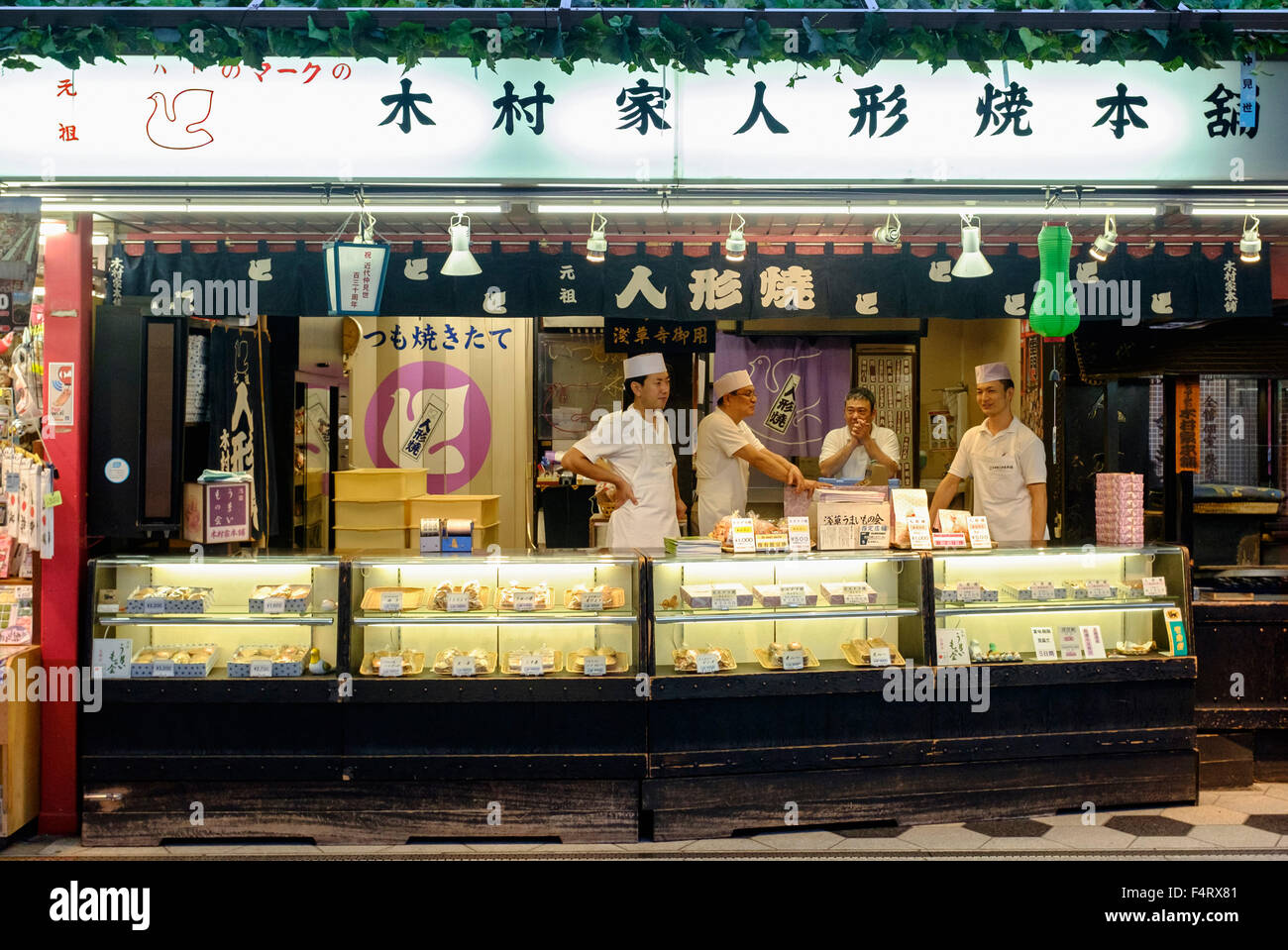 Traditional food shop on Nakamise Shopping Street at Sensoji Shrine in Asakusa district of Tokyo Japan - Stock Image