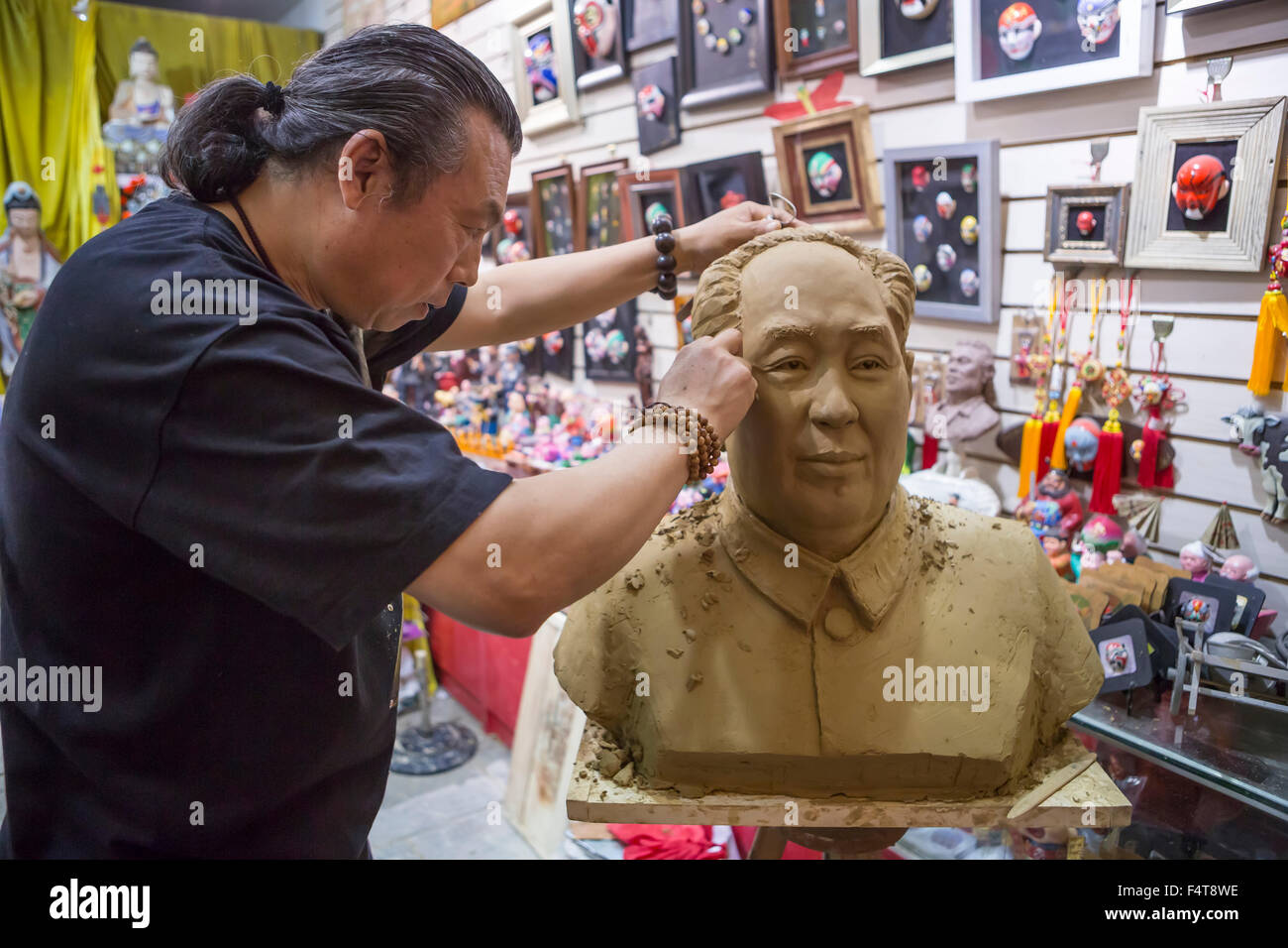 China, Beijing, Peking, City, Qianmen Area, Sculptor - Stock Image