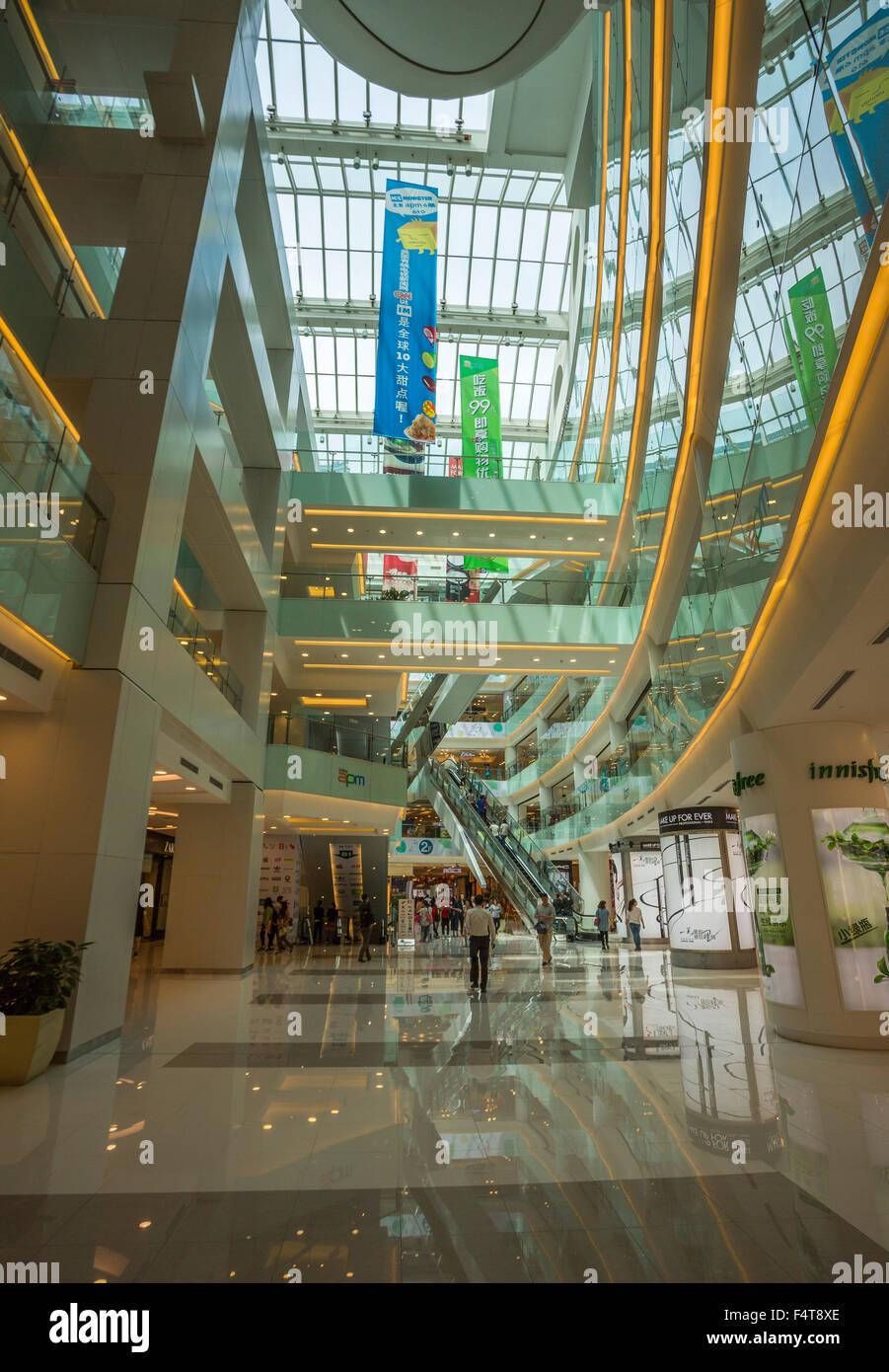 China, Beijing, Peking, City, Wangfujing District, Shopping Center at Wangfujing Avenue - Stock Image