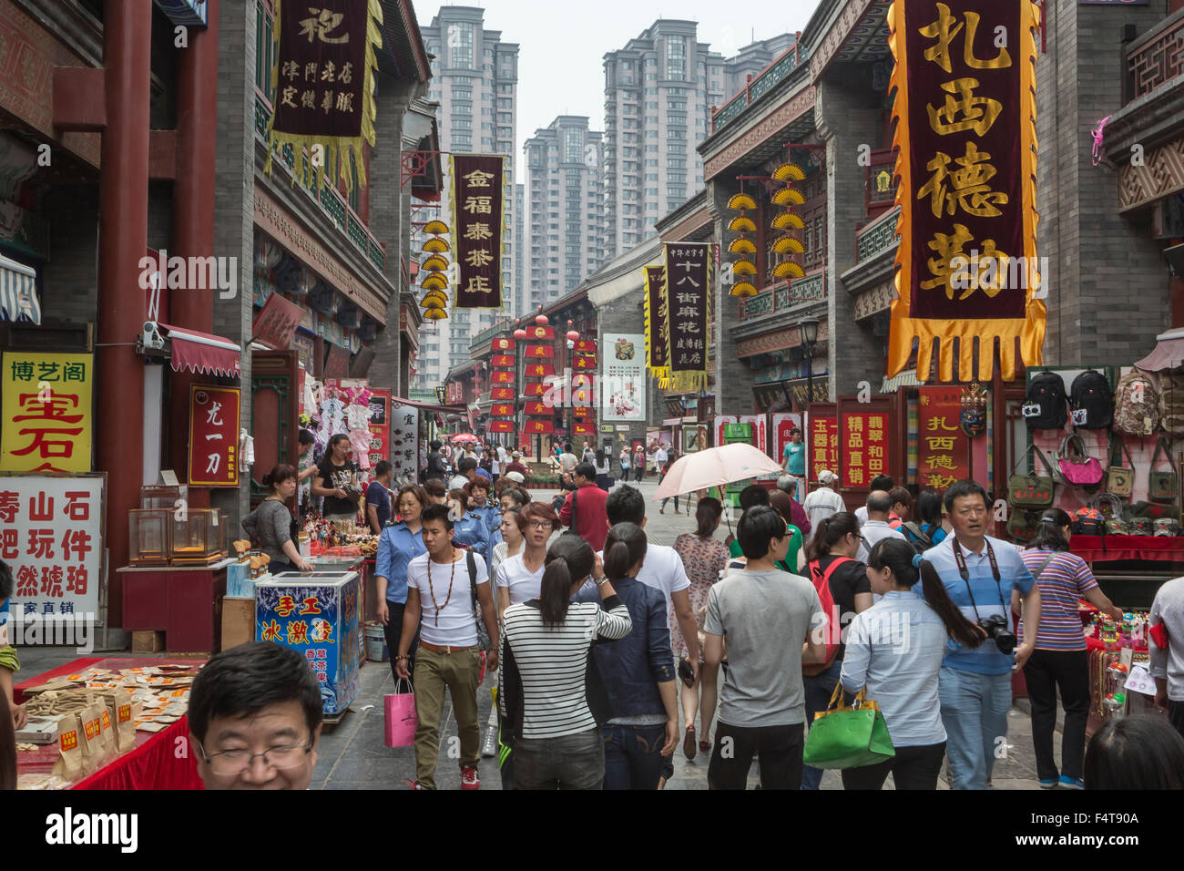 China, Tianjin, City, Old Town Stock Photo