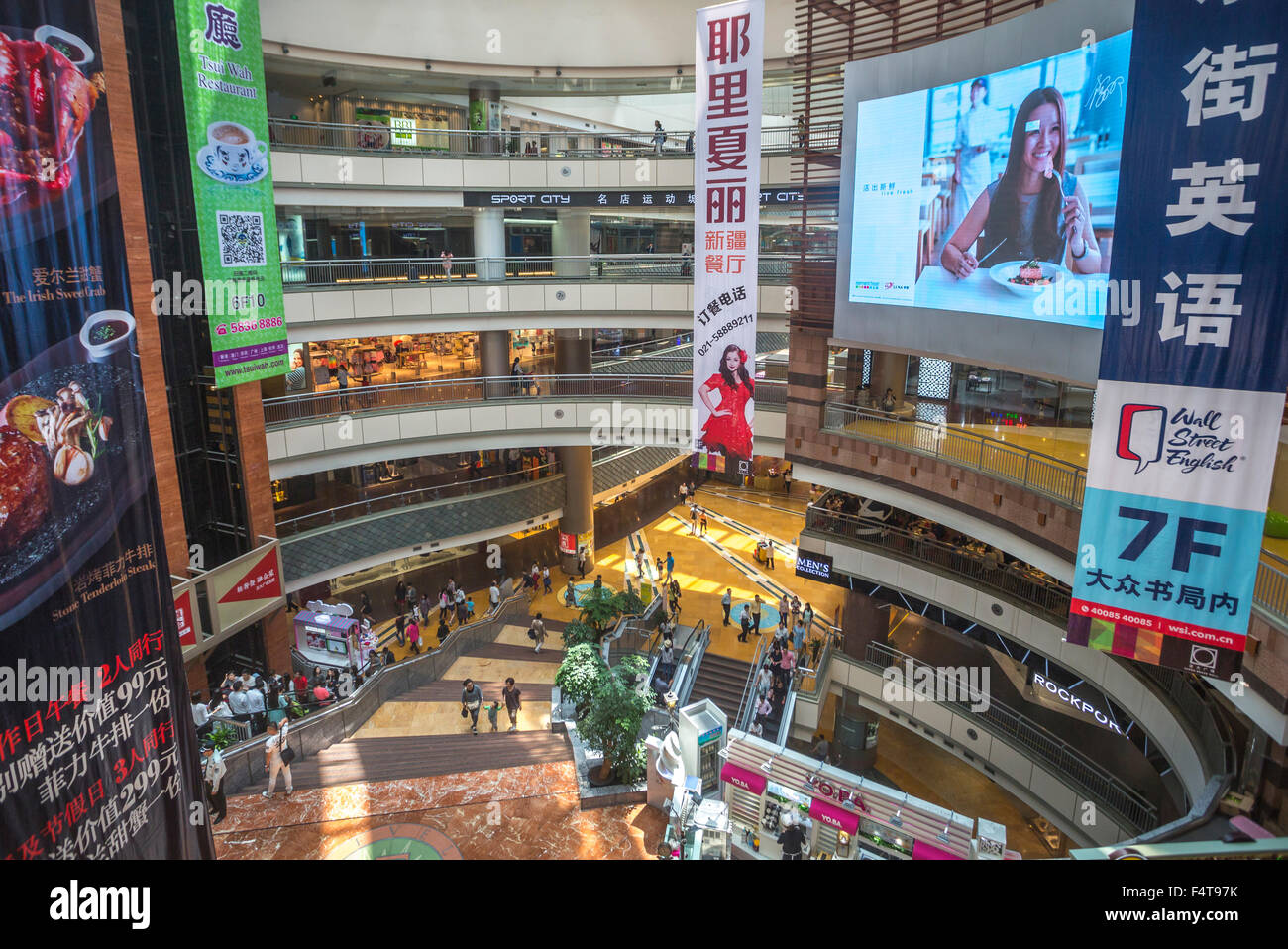 China, Shanghai City, Shopping Mall at Lujiazui Pudong district - Stock Image