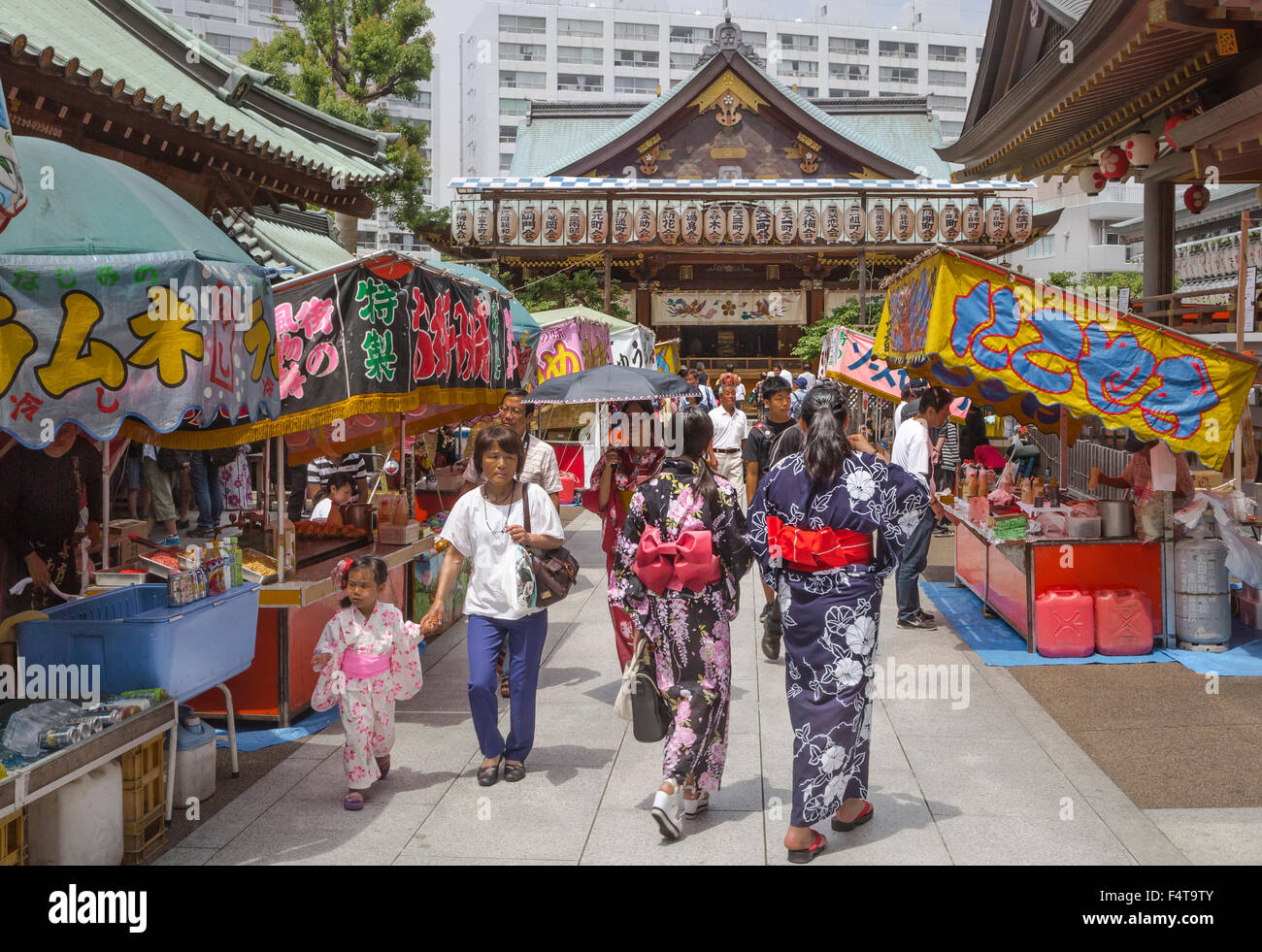 Japan, Tokyo City, Ueno, District, Yushima Shrine - Stock Image