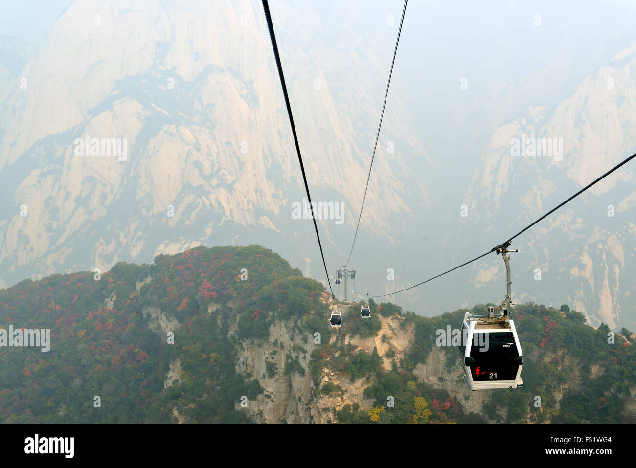 Cableway over western peak of Mount Hua in Shanxi, China. - Stock Image