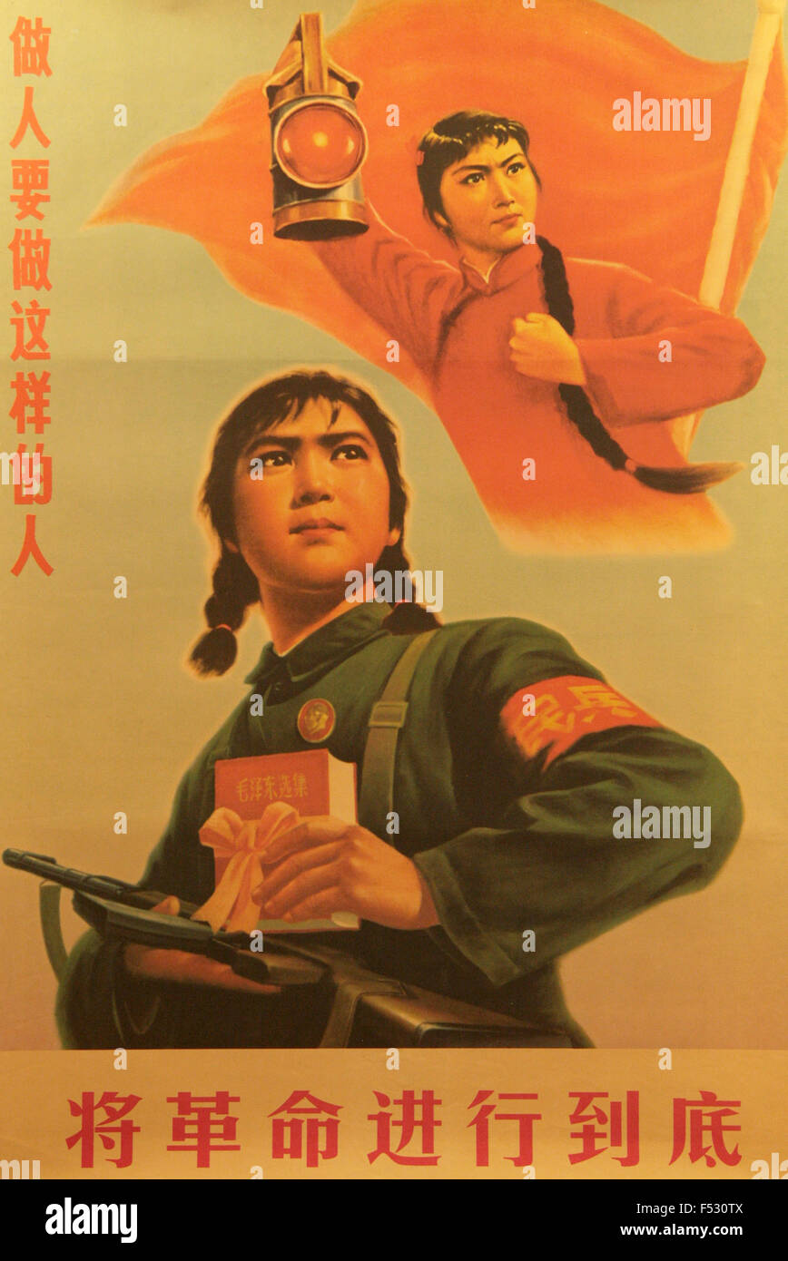 Chinese Cultural Revolution propaganda poster - Stock Image