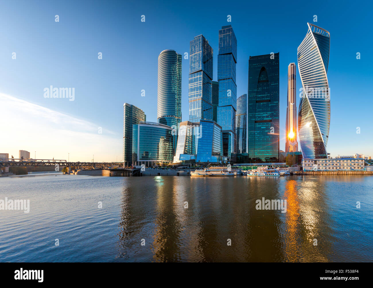 Moscow City - view of skyscrapers Moscow International Business Center. - Stock Image