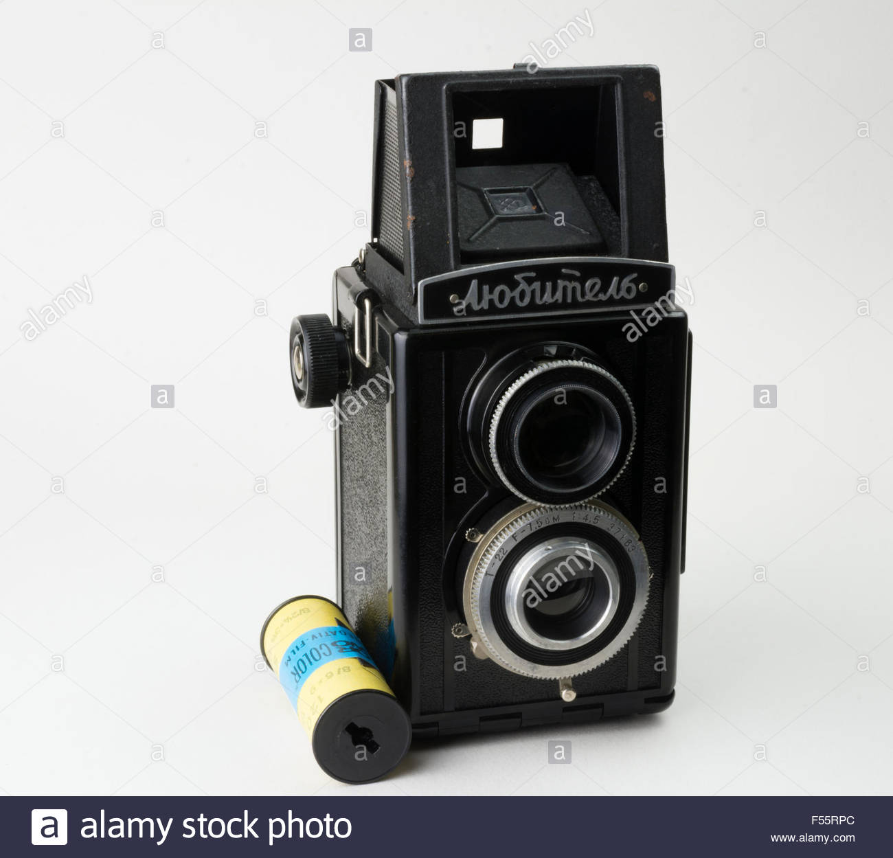 Lubitel Roll Film Camera from Soviet Russia with a Roll of ORWO Color Film - Stock Image