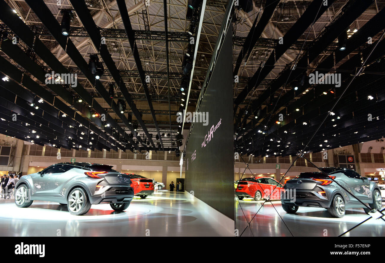 Tokyo, Japan. 29th Oct, 2015. Toyota concept cars are displayed at the Tokyo Motor Show in Tokyo, Japan, Oct. 29, - Stock Image