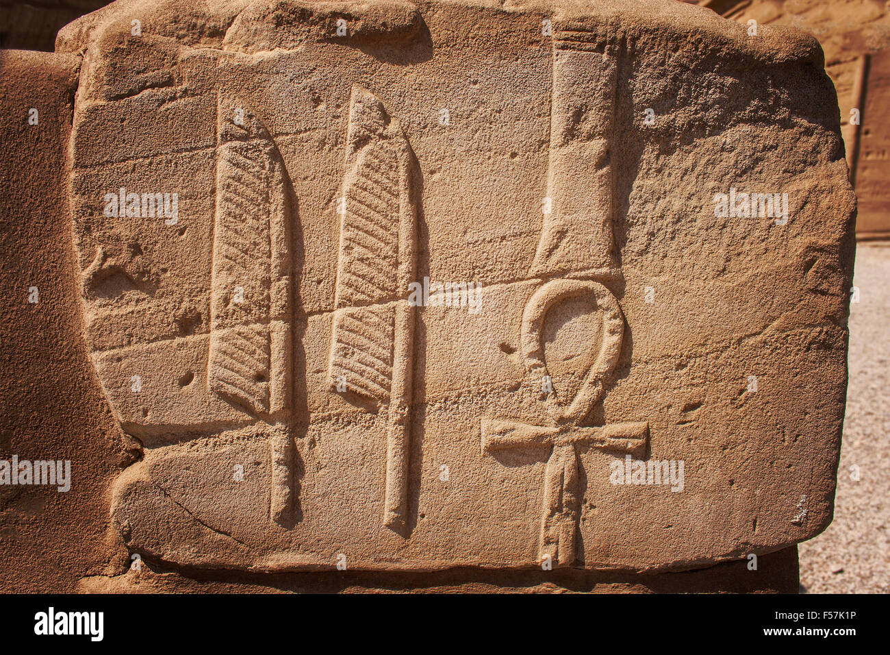 Image of carved stone found at the temple of Karnak, Egypt. - Stock Image