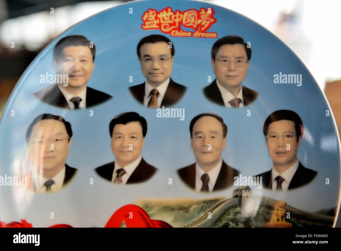 Memorabilia plate of seven members of  Chinese Politburo Standing Committee is on sale in Panjiayuan flea market Stock Photo