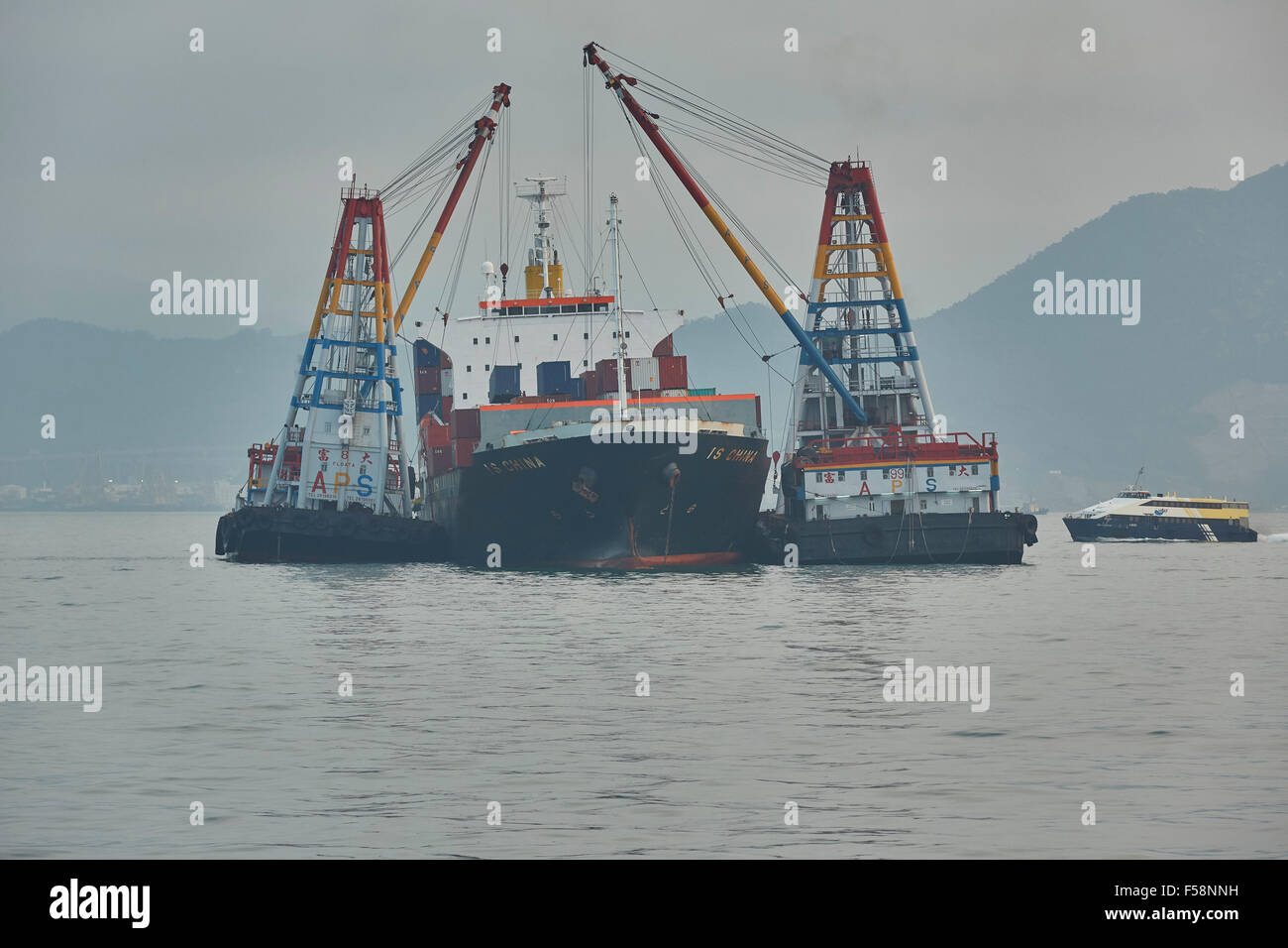 Loading / Unloading Shipping Containers In Hong Kong Waters. - Stock Image