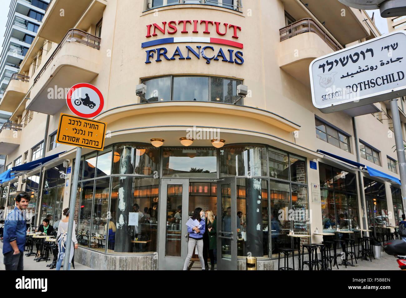 Institut Francais in Rothschild Boulevard, Tel Aviv, Israel - Stock Image