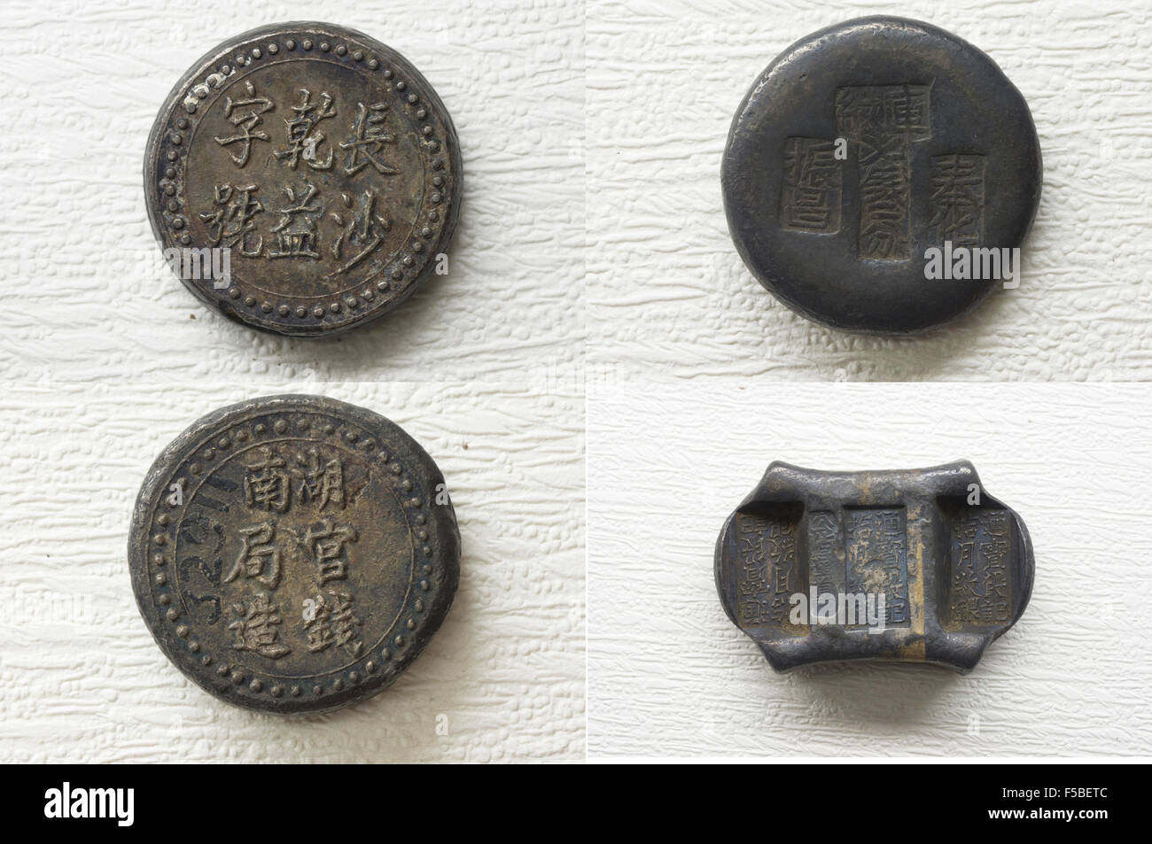 Chinese Antique Qing Dynasty Currency Silver Bullion