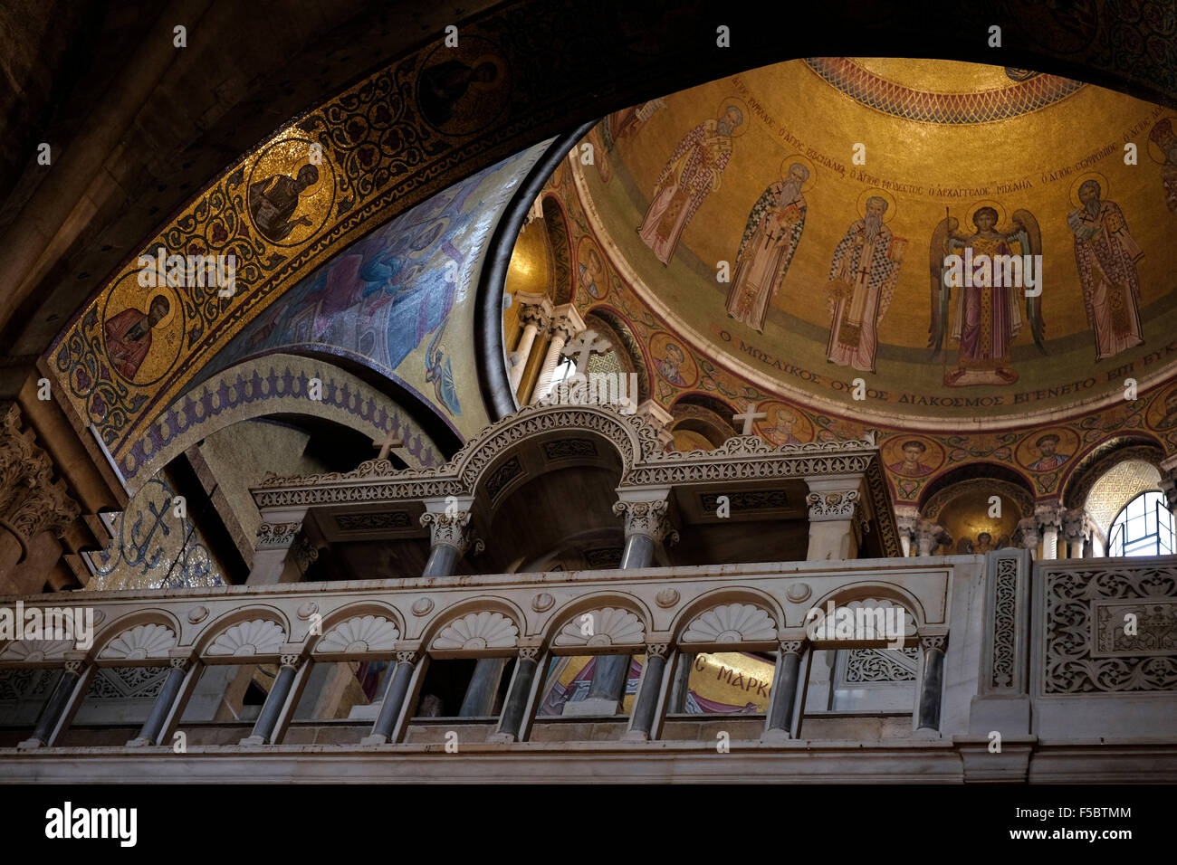 Upward view of the dome of the Catholicum or Catholicon chamber at the the Church of Holy Sepulchre in the Christian Stock Photo