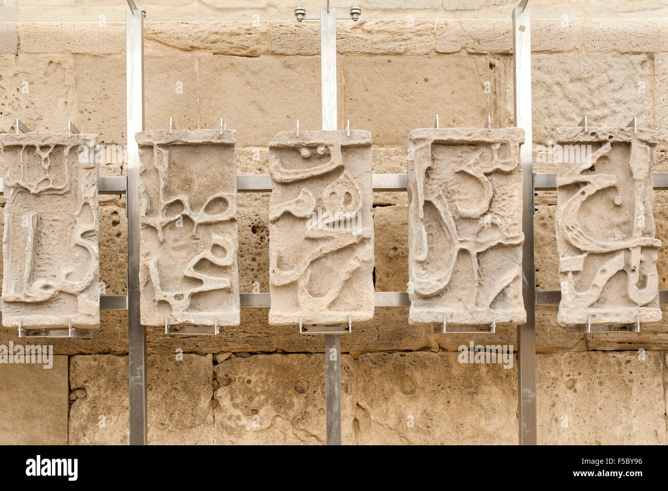 Fragments of the stone frieze of the Bayil Fortress in the Palace of the Shirvanshahs, in Baku, the capital of Azerbaijan. - Stock Image