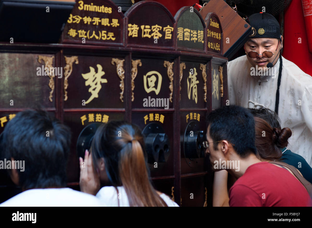 Shanghai Puppet Show in the ancient town, Shanhai. The Chinese love their children, and are restricted, if city - Stock Image
