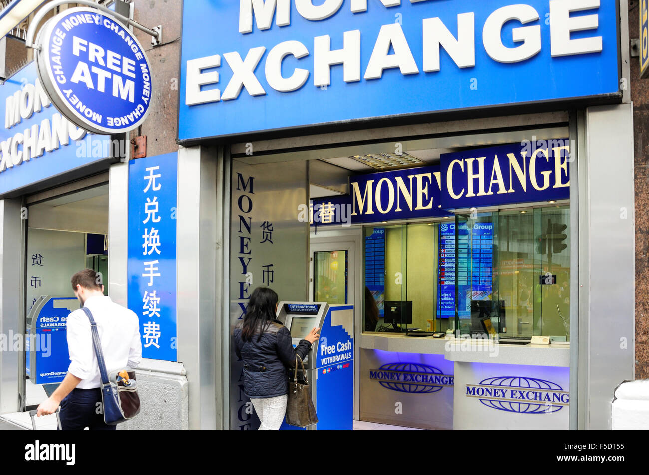 ATM and Money Exchange shop, Leicester Square, West End, City of Westminster, London, England, United Kingdom - Stock Image