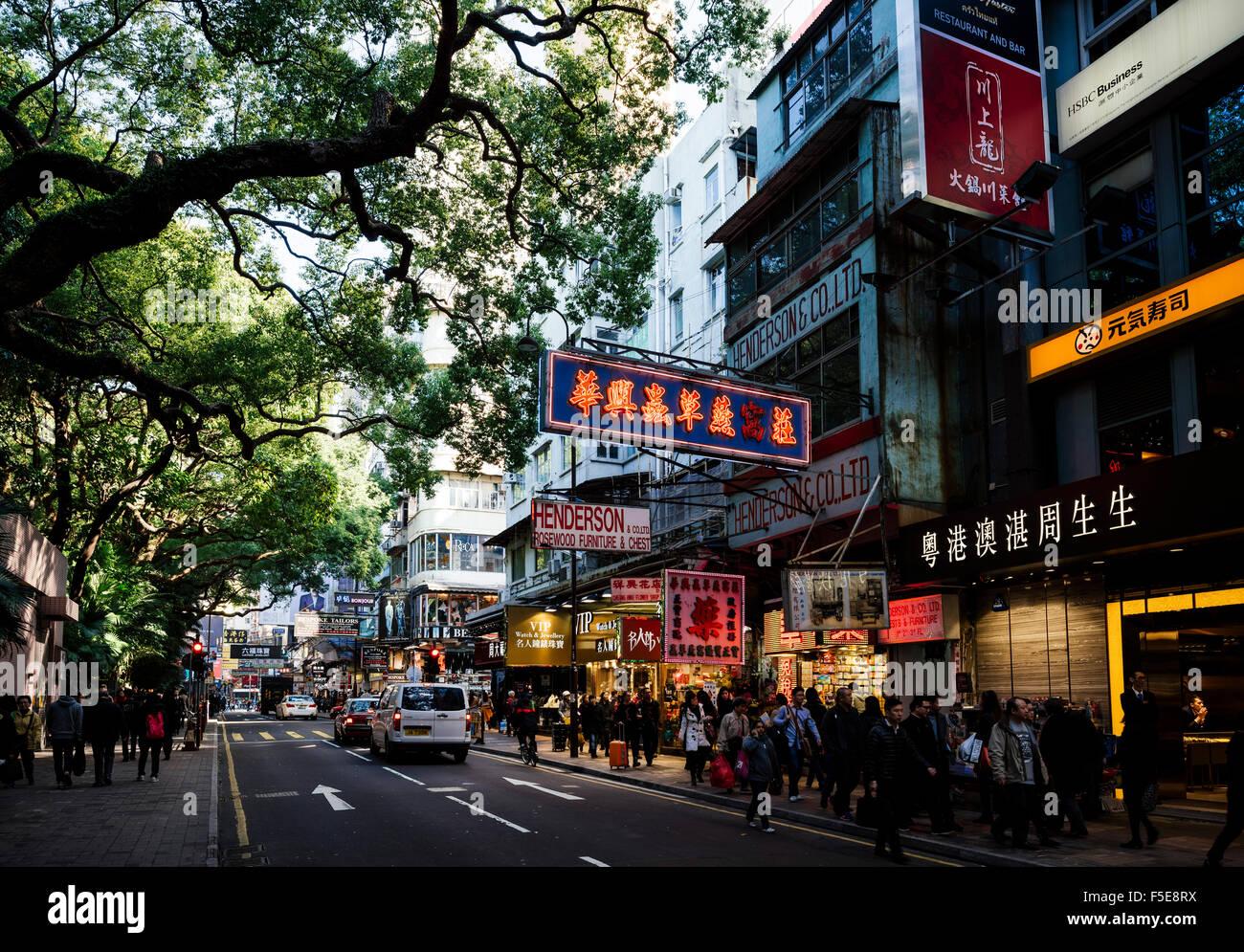 Street scene, Tsim Sha Tsui, Hong Kong, China, Asia - Stock Image