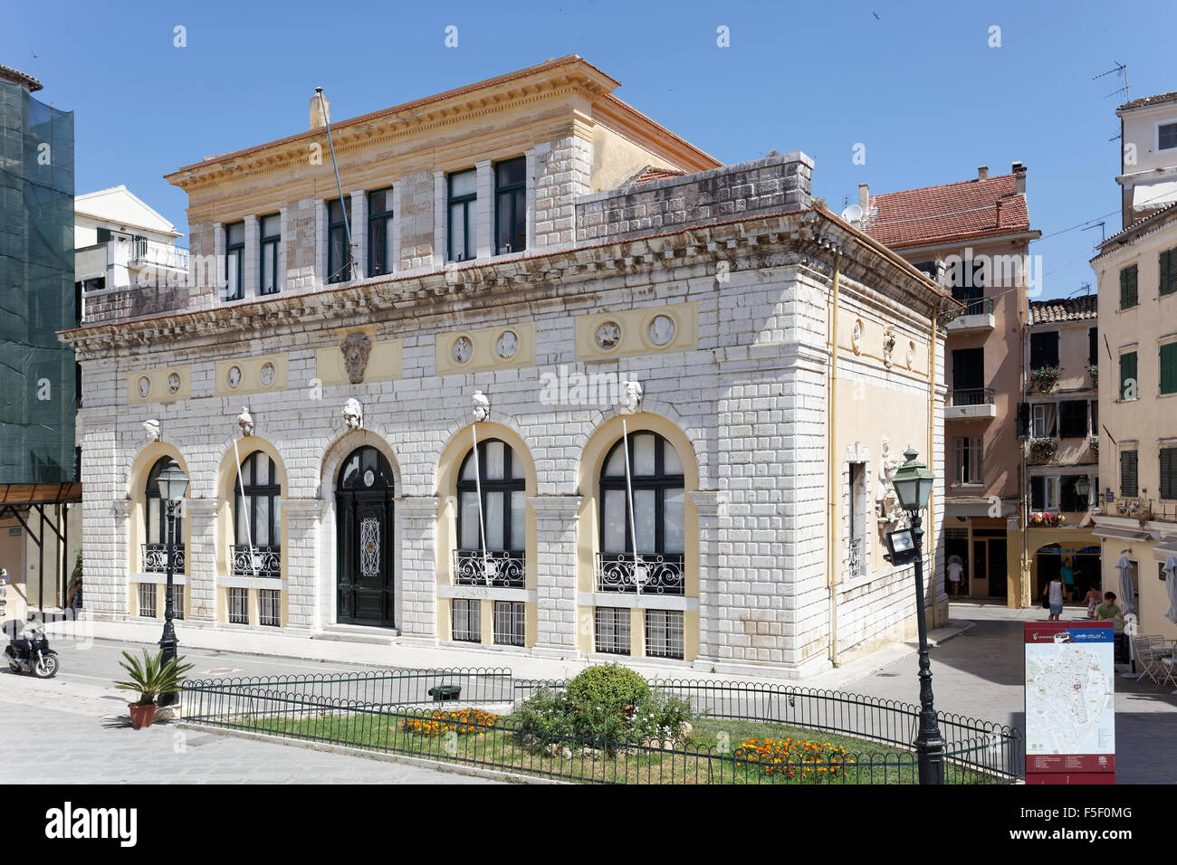 Town hall square with town hall or Dimarcheion, Kerkyra historic centre, Corfu town, Unesco World Heritage Site, - Stock Image