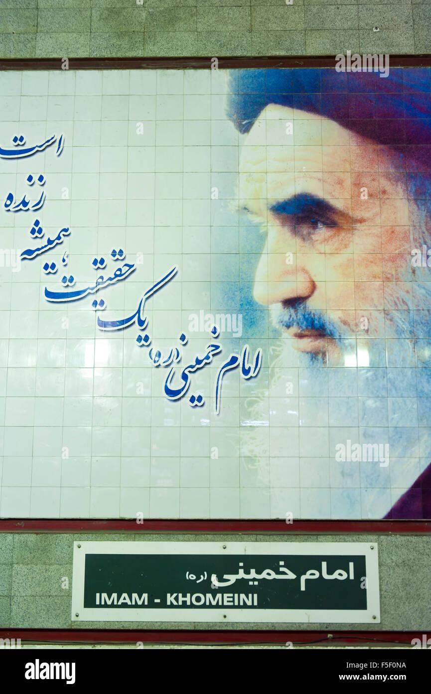 Ayatollah Khomeini with Arabic script, Persian, Imam Khomeini metro station, Metro, Tehran, Iran Stock Photo