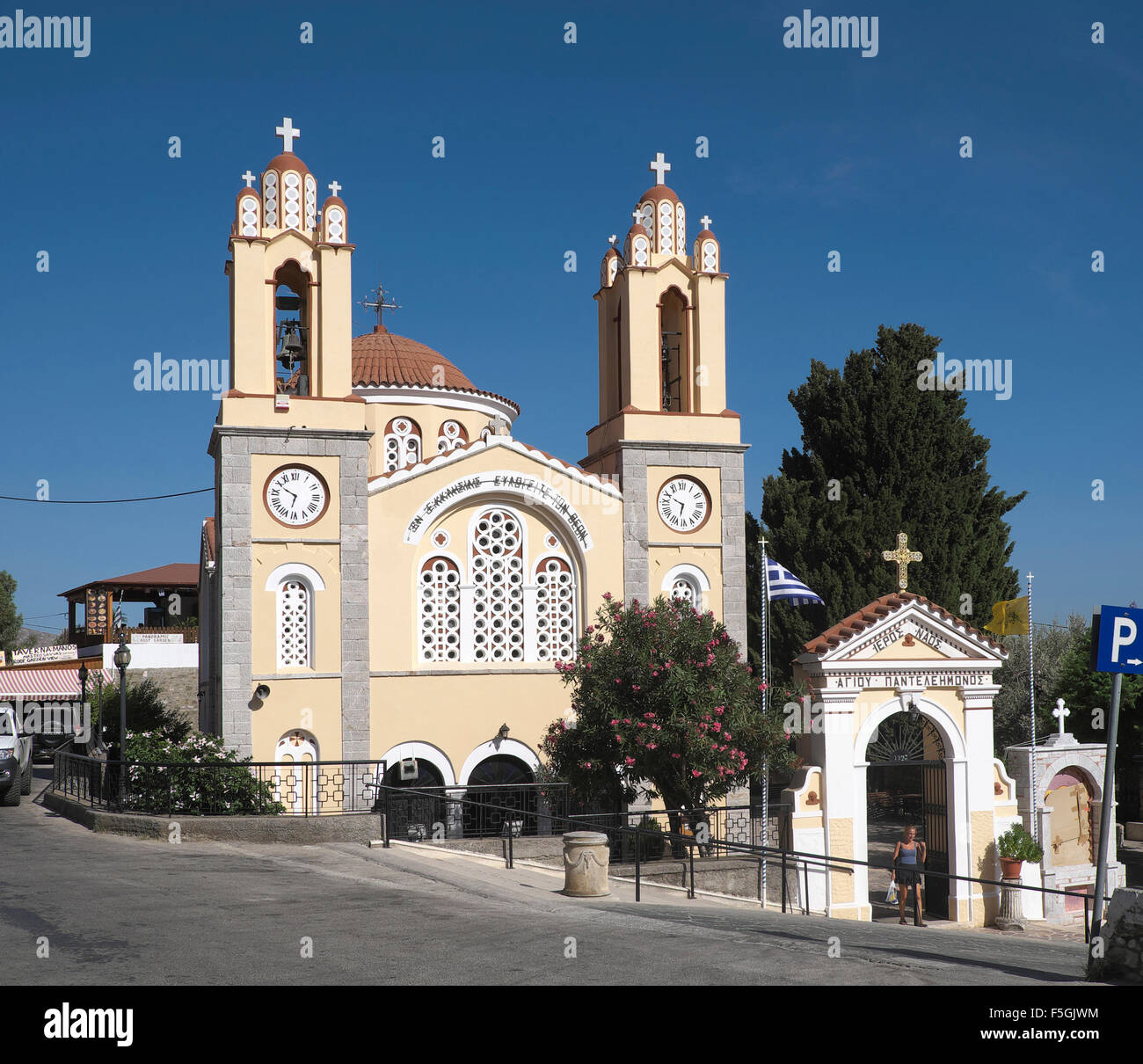 Siana church, Rhodes, Dodecanese, Greece - Stock Image
