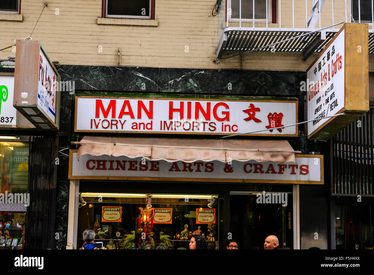 Man Hing Ivory Imports on Grant Street in Chinatown in San Francisco, California - Stock Image