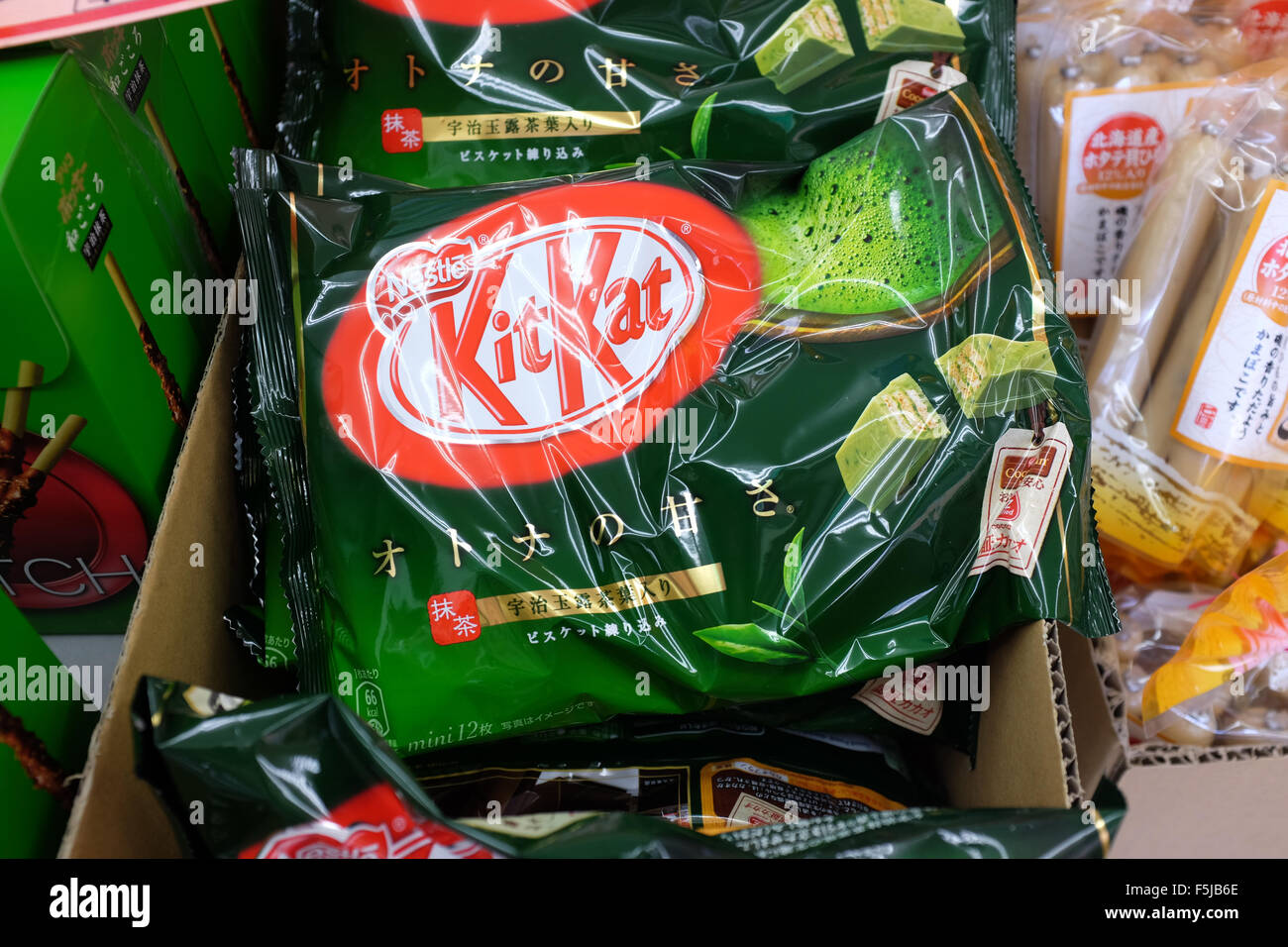 Kitkat Green Tea A Packet Of Flavoured Sold In Japan Stock Photo