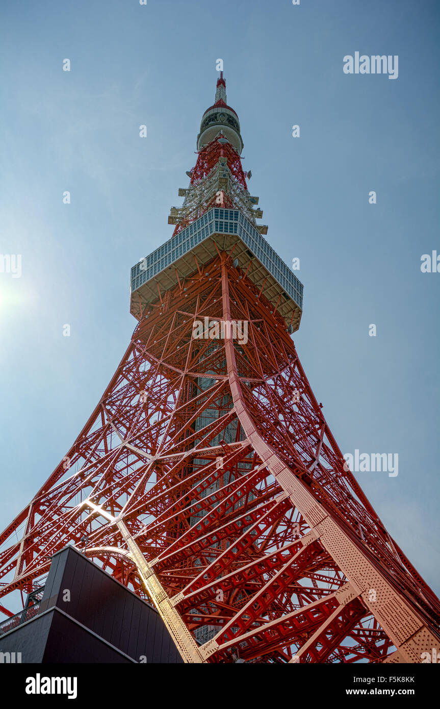 Tokyo Tower from underneath. - Stock Image